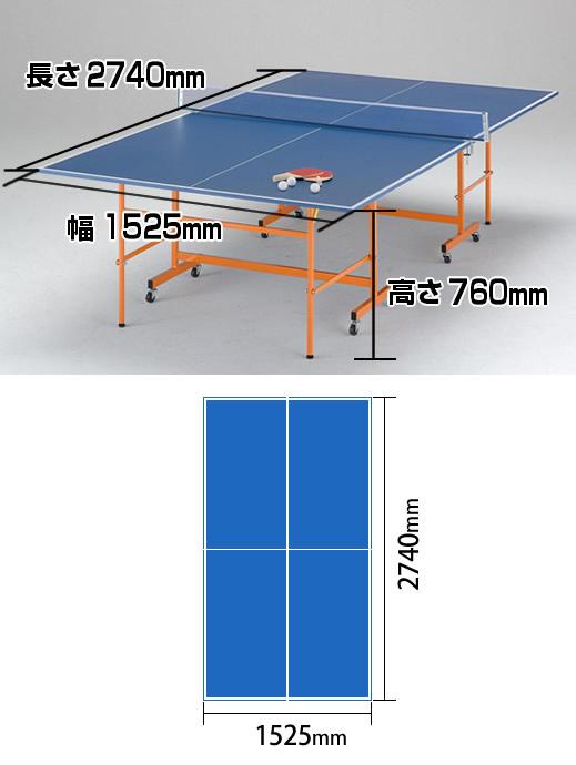 http://www.sizekensaku.com/sports/img/tabletennis_s1.jpg